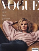 W najnowszym, kwietniowym numerze Vogue Polska polecamy artykuł Aleksandry Boćkowskiej o Jerzym Treutlerze / We recommend Aleksandra Bockowska article on Jerzy Treutler, in the new april edition of Vogue Polska